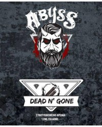 Dead n Gone 60ML Abyss Mix N Vape (σνακ ζαχαροπλαστικής,ζάχαρη,κανέλα) by Paragon